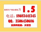 镇江最好的证券公司是什么,网上交易佣金最低多少呢