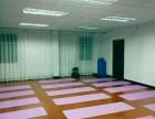 松岗零基础瑜伽教练培训包就业