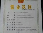 郑州至全国专线货运物流 零担、空车配货、大件设备