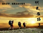 深圳大鹏周边有什么好玩的野炊农家乐 杨梅坑单车CS野战一日游
