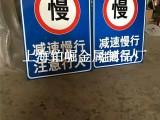 专业定做路铭牌 指示牌 反光标牌加工厂