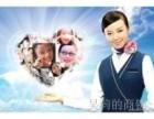 欢迎访问 扬州LG空调售后服务网站维修中心