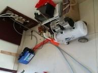 天津开发区周边专业清洗地暖管道专修地暖不热
