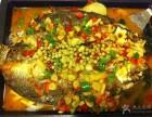 王婆炒鱼加盟