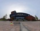 莱芜720VR全景漫游3D拍摄制作装修效果图制作