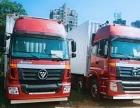 公司出售新款2014年厢式品牌欧曼货车可按揭有息贷款带全险