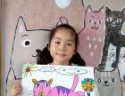 昆山花桥哪里有儿童创意画培训机构