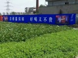 绵阳北川墙体彩绘 墙体喷绘 刷墙广告服务