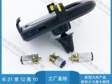 车载无线充电n20微型减速电机 智能无线充电减速马达