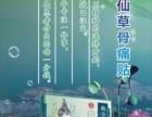 郑州寸草心生物科技有限公司怎么样正规吗?