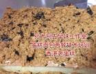 【香港老蛋糕】加盟官网/加盟费用/项目详情