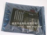 供应电子行业包装产品专用屏蔽袋