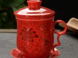 厂家直销陶瓷个人杯 四件套过滤办公杯 老板杯 水杯 办公送礼茶杯