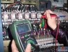 快速上门维修电路跳闸 (线路老化)各种灯具安装维修
