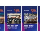 Bluecity 蓝城品牌设计与营销