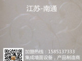 铝合金 集成墙面板 装修新材料 厂家直销 诚招代理加盟