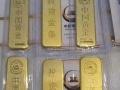 高价回收黄金、金条、铂金、银条、钻石-正规+诚信!