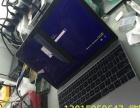 苹果iPadair摔一下屏幕玻璃碎了换屏换玻璃维修