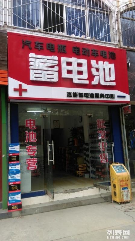 西安绿驹车原装电池旭派电池南区总代理批发零售