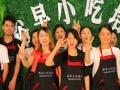 香米乐培训小吃,小吃培训特色凉菜—南阳裕早小吃培训学校