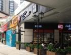 温泉之路沿六一路沿街商铺可餐饮。