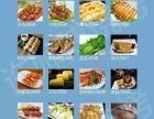 许师傅烧烤食材,批发,零售,烤乳猪,烤全羊