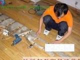 上海木地板维修专业木地板翻新24小时服务