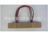 厂家生产各种手提绳 牛皮纸绳纸绳 纸手挽 颜色丰富 款式多样