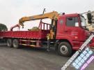 泰州厂家直销3吨到20吨东风随车吊随车起重运输车包上户可分期面议