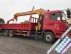 通化厂家直销3吨到20吨东风随车吊随车起重运输车包上户可分期