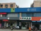 【房东直租】钢二路安钢卫东购物中心东门·旺铺