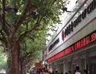 嘉定安亭地铁站口大型综合商场旺铺招商