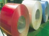 宝钢高耐候镀铝锌彩涂彩钢板卷上海正品货源销售