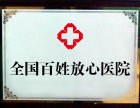 上海哪家医院看肝病最好