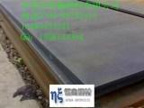 供应30Mn2钢板,圆棒价格