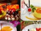 西点蛋糕培训 北京职业学校专业西点翻糖咖啡饮品培训
