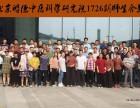 3月3日徐州举办柔性正骨痛立止理骨术正骨培训班