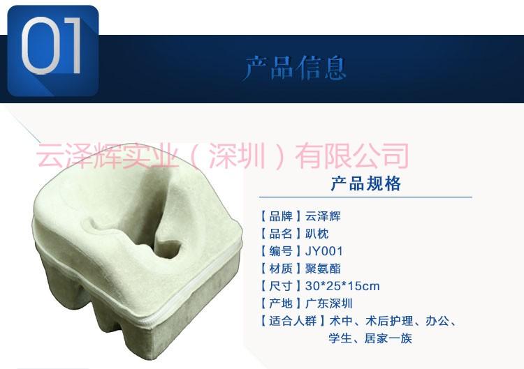 在郑州大学第一附属医院哪里有云泽辉视网膜脱落手术后趴着睡枕头