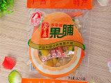 广西容县特产沙田柚果脯320克 柚皮柚子糖 休闲食品 柚缘堂牌