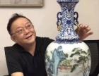 (保利嘉德)2018年匡石秋季拍卖征集中