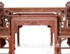 北京家具维修磕碰划痕开裂修复家具美容