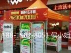 北京乳业广告宣传门式展架 门框型精品展架
