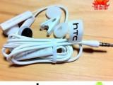 批发HTC手机专用耳机线 HTC G11 G14线控耳机 HTC