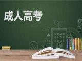 成人高考必须参加入学考试吗