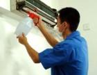 琉璃河空调清洗服务电话 良乡空调清洗洗衣机清洗保洁公司