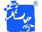 江门竞界健身房(专业咨询)