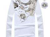 大码男装一件代发免费代理 男式长袖t恤衫韩版修身龙图案9001