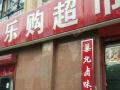 丰台新宫青塔西路15平小吃快餐店转让527978