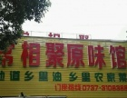 益阳市房管局正对面 酒楼餐饮 商业街卖场