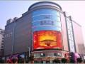宜昌LED显示屏最具潜力LED企业宜星光电厂家价格